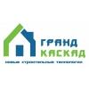 ООО Гранд Каскад Курск