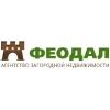 ИП АН Феодал Украина
