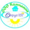 """ООО Компания """"Торус ЮГ"""" Новороссийск"""