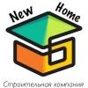 ИП NewHome