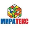 ООО Миратекс Ростов-на-Дону