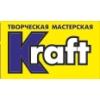 """Творческая мастерская """"KRAFT"""" Тольятти"""