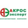 Акрос Эксперт Казань