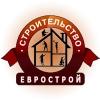 ООО Еврострой