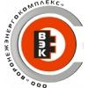 ООО Воронежэнергокомплекс