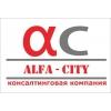 ООО ALFA-CITY Краснодар