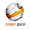 ООО ПроектДекор Курск