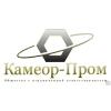 ООО Камеор-Пром