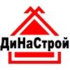 ООО ДиНаСтрой Строительная компания Нижний Новгород