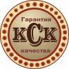 Строительная компания КСК