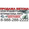 ООО Гиагинский МПК Майкоп