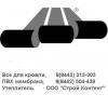 ООО Строй Контент Волжский