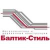 ООО Балтик-Стиль