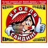 ООО ЕвроМет Москва