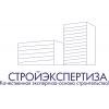ООО СТРОЙЭКСПЕРТИЗА Москва