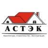 ООО АСТЭК Красноярск