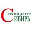 ООО Стройцентр-Сибирь