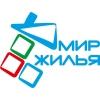 ООО Мир жилья Ростов-на-Дону