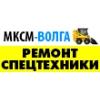ООО МКСМ-Волга
