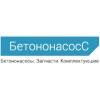 ООО ДВМашинери Владивосток