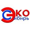 ООО ЭКО Сибирь