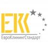 ООО ЕвроКлинингСтандарт