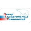 ООО Центр Строительных Технологий Красноярск
