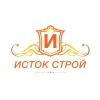 """ООО """"Исток Строй"""" торгово-строительная компания"""