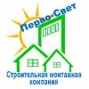 """ООО СМК """"Перво-Свет"""""""