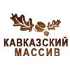 ИП Леднев И.В. Краснодар