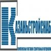 ООО КазаньСтройСнаб