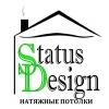 ИП Статус Дизайн Краснодар