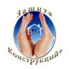 ООО Защита конструкций+ Хабаровск