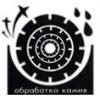 ИП Дацун - изделия из гранита и мрамора Челябинск