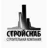 ООО СТРОЙСНАБ Нижний Тагил