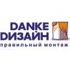 ИП Danke Dизайн Челябинск
