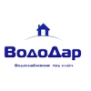 ИП ВодоДар Санкт-Петербург