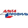 ООО Альта-Профиль Краснодар