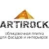 Артирок Санкт-Петербург