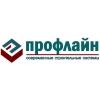 ООО Профлайн Санкт-Петербург