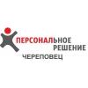 ИП Воронин Андрей Владимирович Череповец