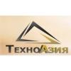 ООО Техно Азия Новосибирск