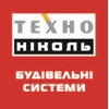 ООО ТехноНИКОЛЬ Москва