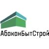 ООО АбаканБытСтрой Абакан