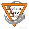 ООО КАД Краснодар