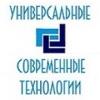 ООО УСТ
