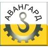 ЗАО Авангард Новосибирск