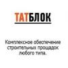 ООО Татблок