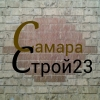 ООО Самара-Строй23
