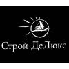 ООО Строй ДеЛюкс